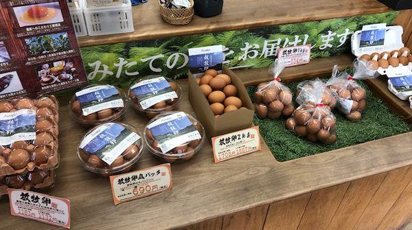 黒富士農場のたまご