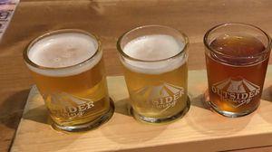 すっきりとしてフルーティ!ビール初心者も楽しめる3種!